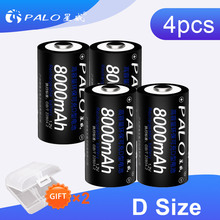 4pcs D size batteries 100% Original rechargeable 8000mAh NI-MH 1.2V battery For flash light gas cooker radio