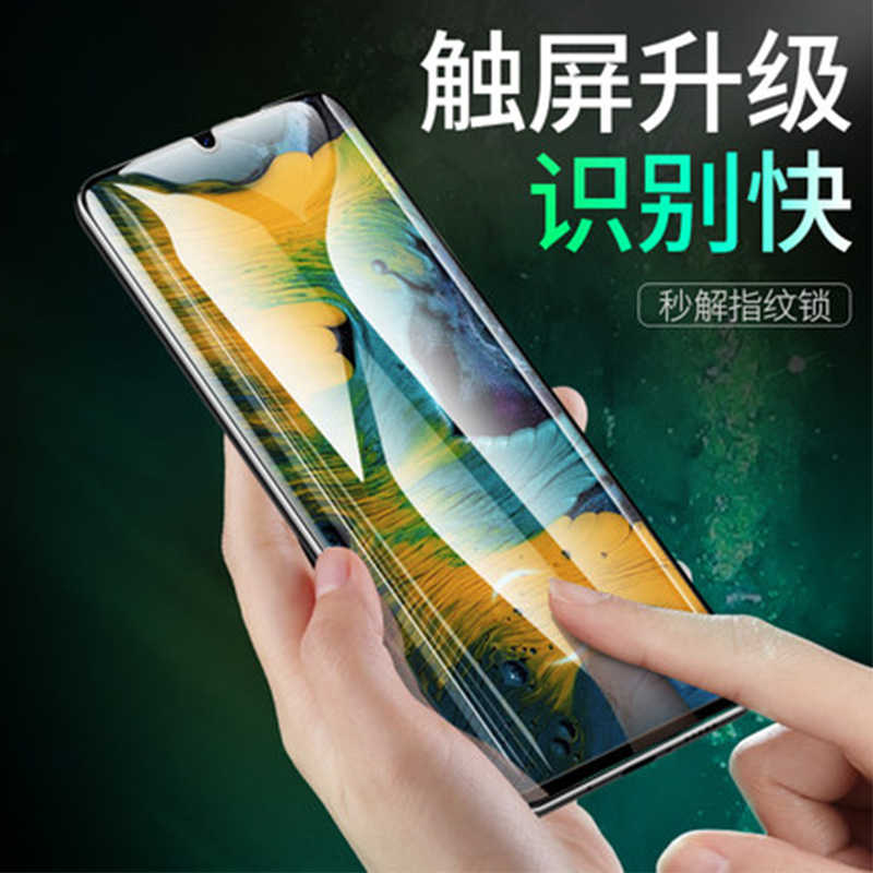 Protecteur d'écran en verre trempé pour Huawei P30 Pro Film avant transparent brillant protecteur d'écran complet pour Huawei P30pro