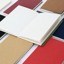 Новые творческие пустые квадраты эскиз дневник ноутбук Шесть цветов на выбор Простой и практичный канцтовары