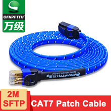 цена на OFNPFTTH CAT7 Patch Cord SFTP 8P8C Phosphor Bronze Gold-plated Contact Flat Type 2M