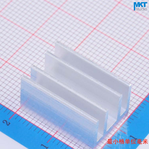 100Pcs 19mmx13mmx11mm Pure Aluminum Cooling Fin Radiator Heat Sink
