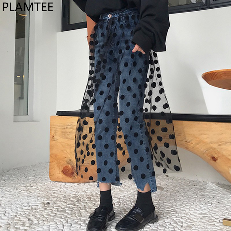 PLAMTEE Lace Patchwork   Jeans   For Women Tulle Polka Dot   Jeans   Woman Tassel High Waist   Jeans   Asymmetrical Denim Pants New Trousers