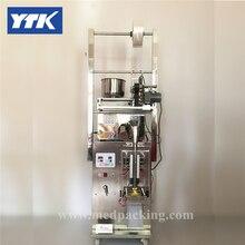 Машина для наполнения и упаковки рулонной пленки с датой