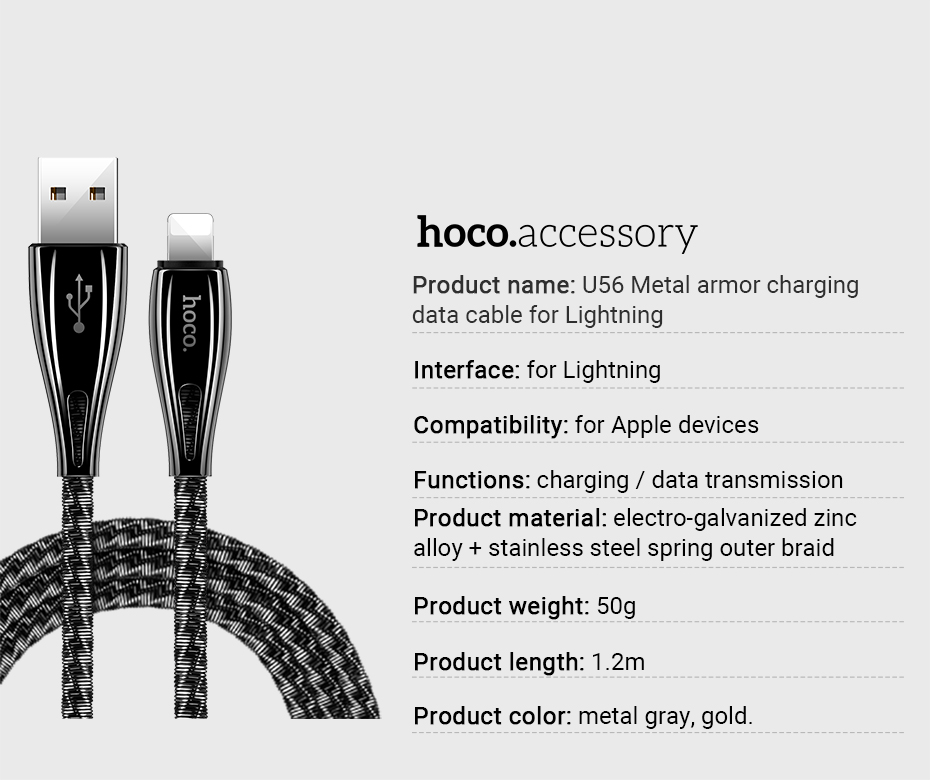 hoco-u56-metal-armor-charging-data-cable-for-lightning-specs