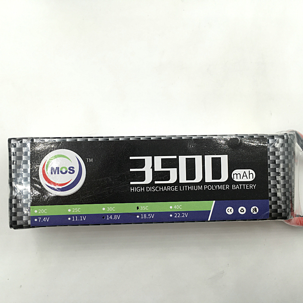 MOS 2S lipo battery 7 4v 3500mAh 40C For rc helicopter rc car rc boat quadcopter