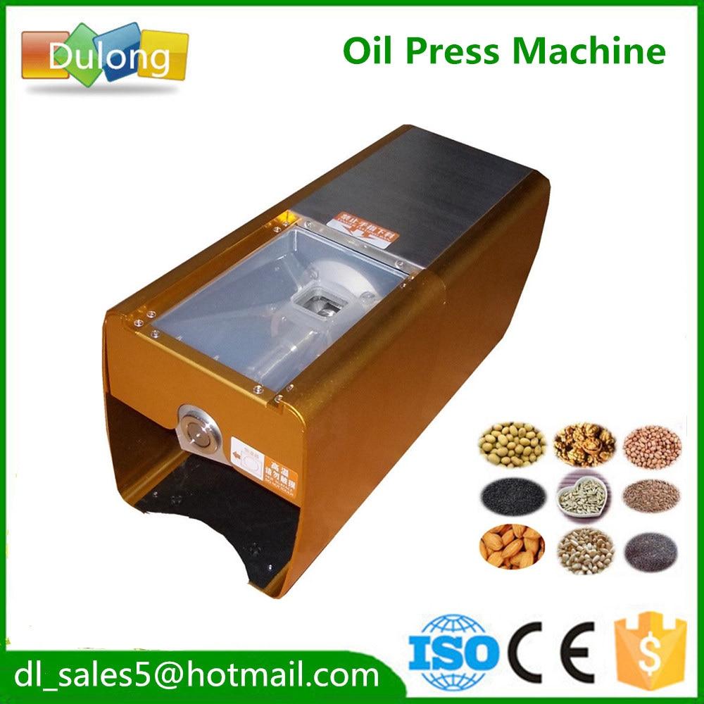 English Manual 200W 220V Mini Oil Press Machine Seed Peanut Oil  Extractor Machine high quality 200w mini oil press machine peanut oil pressing presser machine with english manual