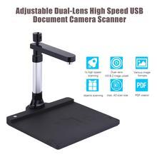 Studyset Регулируемая HD Высокоскоростная книга изображения документ камера сканер двойной объектив светодиодный свет сканирования для класса для офиса и библиотеки банк