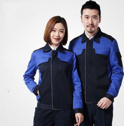 Set of Coat+Pants work coat uniform office uniform engineer coat car service uniform