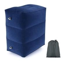 Viomi дорожная надувная подушка для ног регулируемая высота портативная подушка для ног Подушка сумка для переноски самолет для дома автомобиль