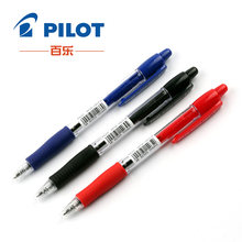 Pen Briefpapier Transparante Plastic 0.7mm Balpen voor School Levert Pilot Super Grip Balpen 1 PCS BPGP-10R(China)