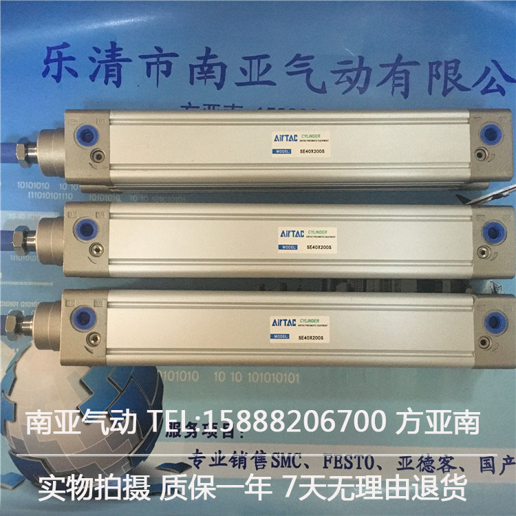 SE40x200-S SE40x300-S AIRTAC Thin cylinder air cylinder pneumatic component air tools SE series sc80x230 s sc80x250 s sc80x300 s sc80x400 s airtac standard cylinder air cylinder pneumatic component air tools sc series