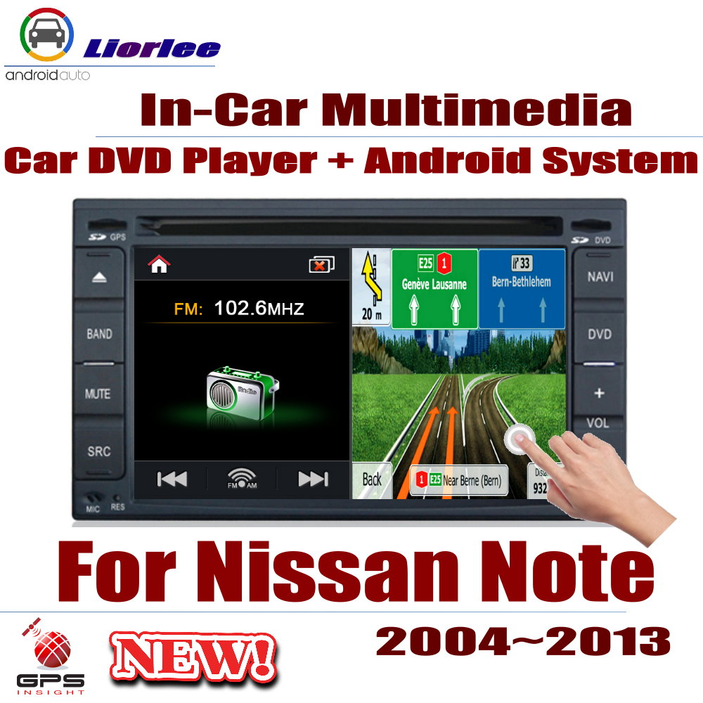 For Nissan Note (E11) / Tone 2004~2013 Car Android Player DVD GPS Navigation System HD Screen Radio Stereo Integrated MultimediaFor Nissan Note (E11) / Tone 2004~2013 Car Android Player DVD GPS Navigation System HD Screen Radio Stereo Integrated Multimedia
