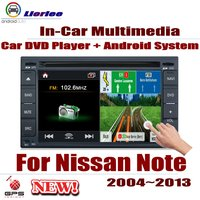 For Nissan Note (E11) / Tone 2004~2013 Car Android Player DVD GPS Navigation System HD Screen Radio Stereo Integrated Multimedia
