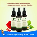 3PCS Sukin Hydrating Mist Toner Spray Paraben Free quality TONER Skin Hydrating Mist all skin type USE Effective Natural Organic