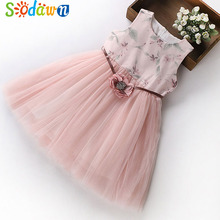 Sodawn 2018 Girls Dress Summer New Sleeveless Lace Party Princess Dress Girls Teenage Girls Clothing Baby Girls Princess Dress