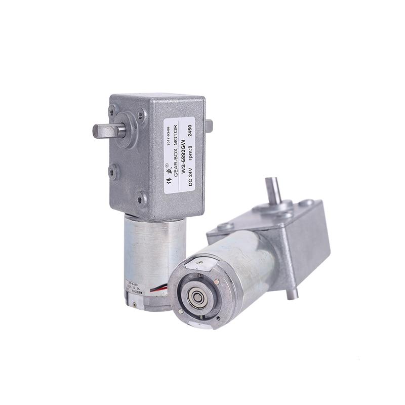 5882GW two-axis worm geared motor / high torque self-locking 12V24V DC