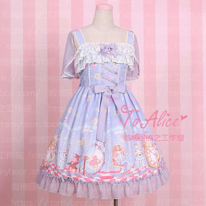 0eb9f98b41513 Super Cute To Alice Alice in Wonderland Fairytale JSK Lolita Dress ...