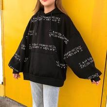 a052c34c01d344 Ulzzang zima kobiet bluza Harajuku list druku bluza z kapturem bf z długim  rękawem luźne swetry