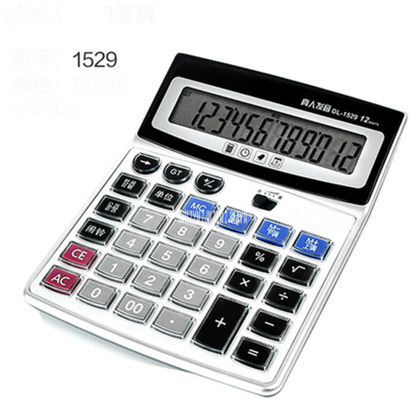 Calculator 1529 Multifunctional Financial Office Solar Calculator Large Screen Screen display digits 12 LCD Screen material image