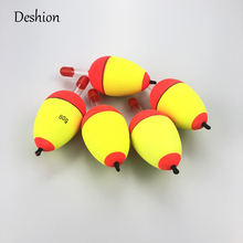 Deshion EVA Fishing Floats Night Glowing 2pcs 8g Bobbers