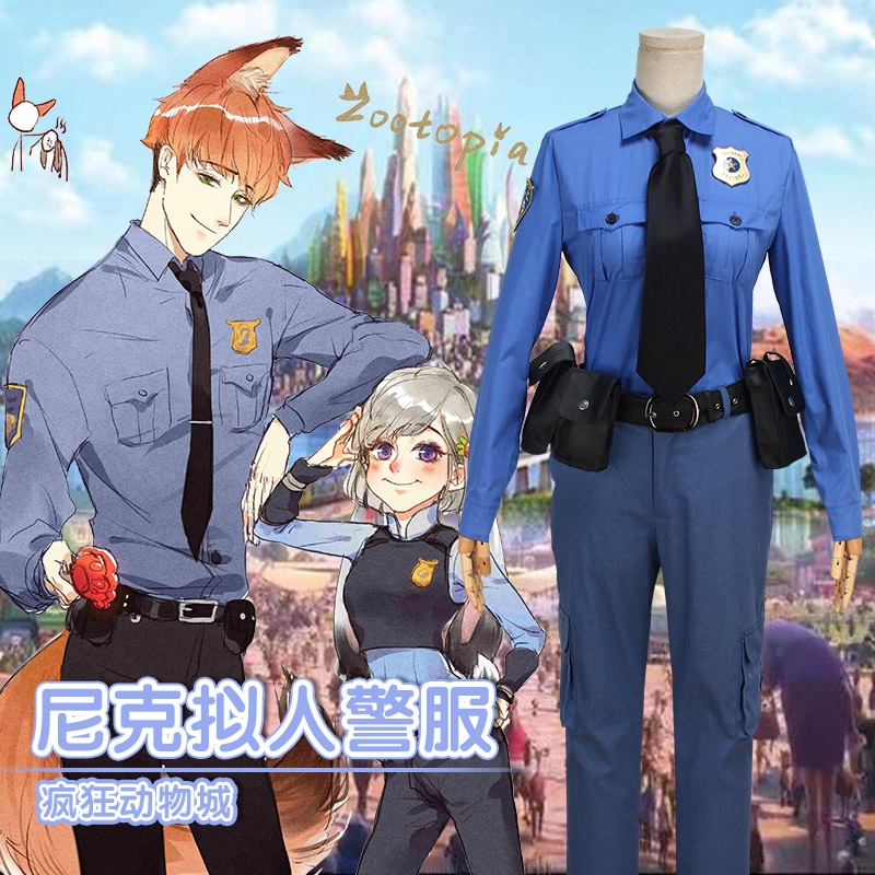 COSPLAYONSEN Zootopia Zootropolis Nick Wilde Police Uniforms  Cosplay Costume Any Size full set with Costume Badge