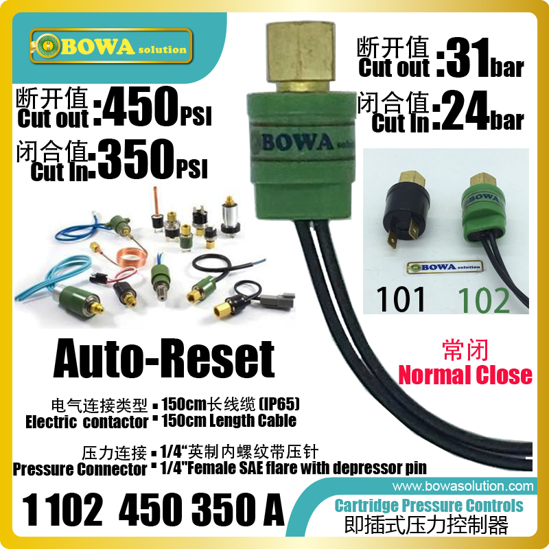 102drawing 450PSI open and 350PSI close autoreset and normal close pressure switches with 1 5mrts cable