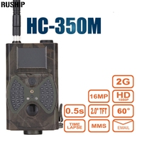HC350M Wild Hunting Camera camouflage Trail Night Vision Trap Infrared Animal Camcorder Wildlife Forest Camera 2G MMS 16MP