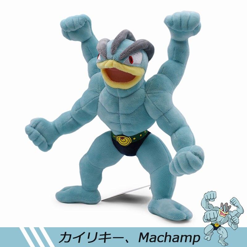 30cm Anime Poket Monster Machamp Cute Soft Plush Doll Stuffed Animal Cartoon Peluche Kids Toys For Children Gift