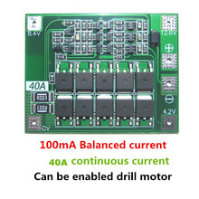 Electronic Components Supplies - EL Products - 3S 40A Li-ion Lithium Battery Charger Protection Board PCB BMS For Drill Motor 11.1V 12.6V Lipo Cell Module With Balance