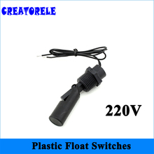 220v PCFS7 PP Right Angle Float Switch Side Mount Horizontal Water Level Sensor Liquid Float Switch For Tank Pool
