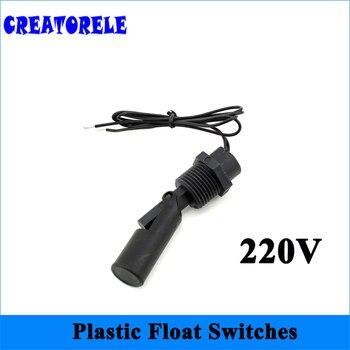 цена на 220v PCFS7 PP Right Angle Float switch Side Mount Horizontal Water level Sensor liquid Float switch For Tank Pool