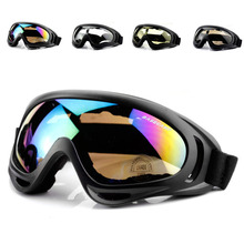 Windproof Skiing Eyewear UV400 Glasses Goggles Sports Eyewear Anti Fog Snow Snowmobile Snowboard