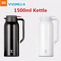 Xiaomi VIOMI 1.5 L Kettle Stainless Steel Vacuum Flask Portable Bottle Cup Thermo 24h