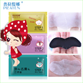 1pcs PILATEN Blackhead Acne Remove Face Nose Mask Deep Cleansing Pig purifying peel off Black Head Clear Skin Care Pore Strips