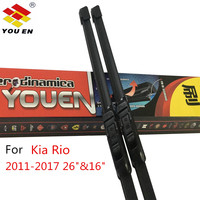 YOUEN Universal U Type Soft Rubber Car Rain Wiper Blade For SUZUKI SX4 14 16 17