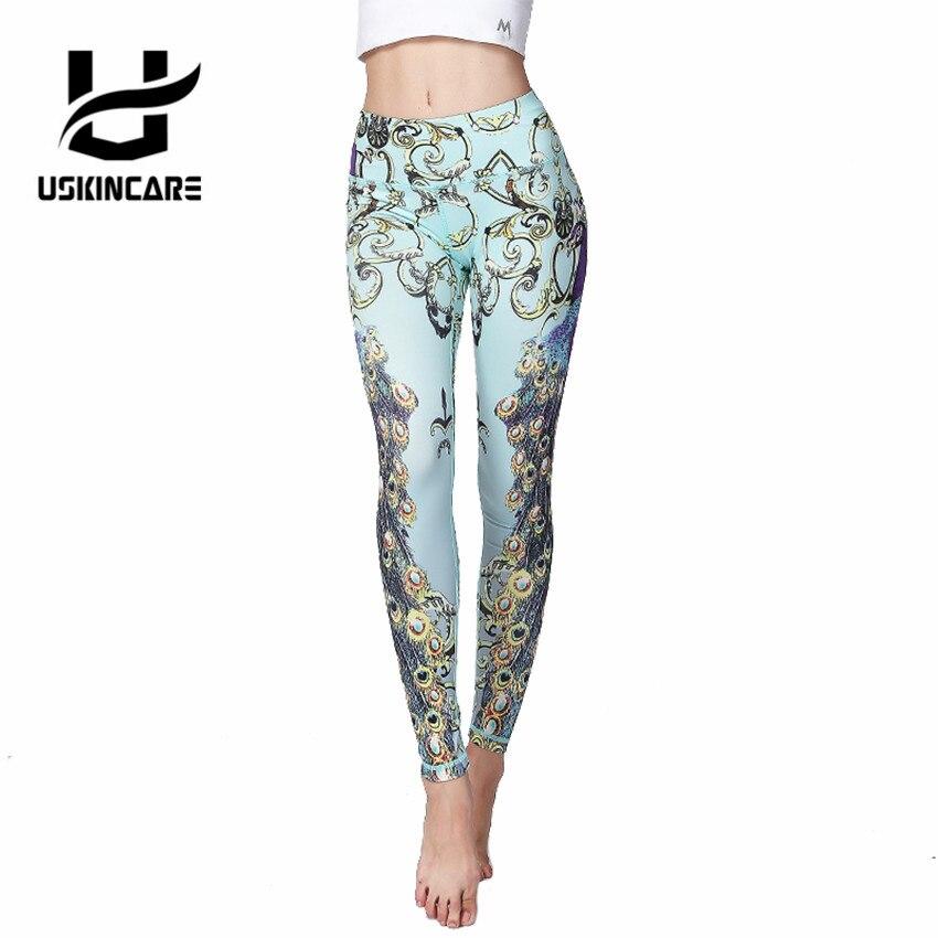USKINCARE Yoga Sports Leggings For Women Sports Tight 3D Print Leggings Compression Yoga Pants Women Running Tight