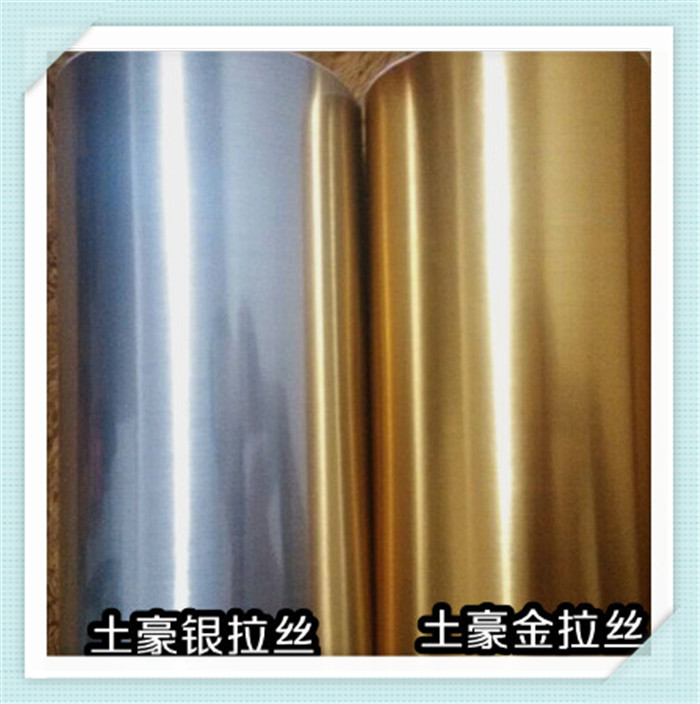 Thickening Of Gold And Silver Wire Drawing Furniture Refurbished Sticker PVC Film Waterproof Cabinet Refurbished Sticker1107