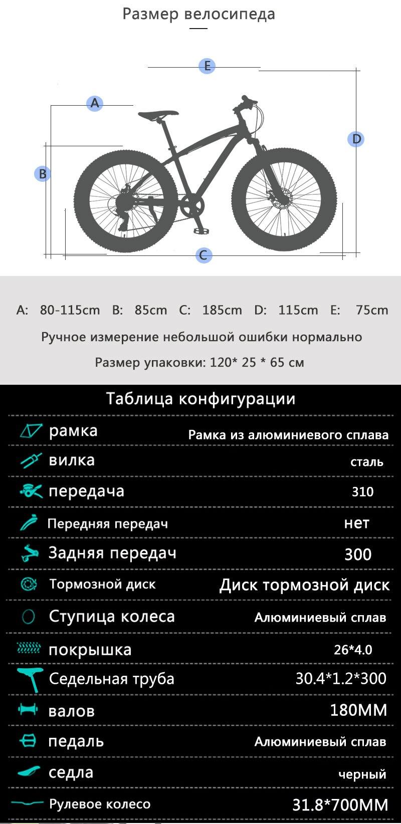 HTB10Nhjev1H3KVjSZFBq6zSMXXa2 Wolf's fang new Bicycle Mountain bike 26 inch Fat Bike 8 speeds Fat Tire Snow Bicycles Man bmx mtb road bikes free shipping