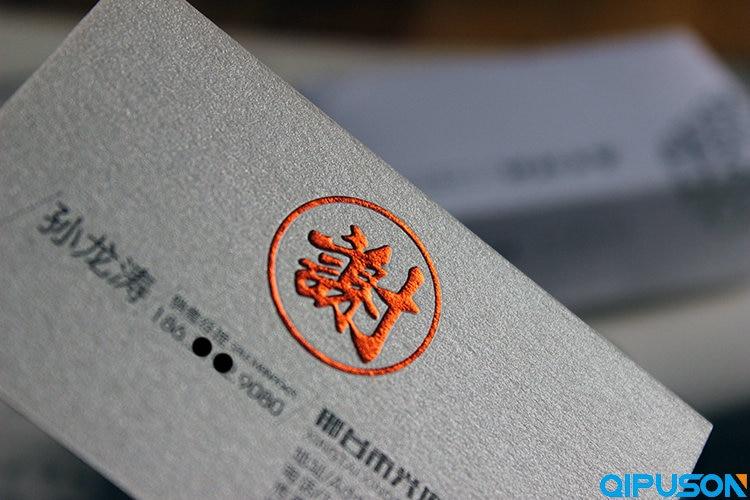High-grade Spezielle Papier Visitenkarte Anpassung/heißer Stanzen Mp002 Profitieren Sie Klein Visitenkarten