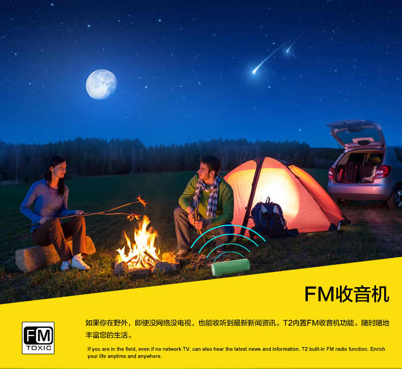 BDF Original T2 Waterproof Wireless Bluetooth Speaker For Outdoor TF Card Support And FM Boombox 15
