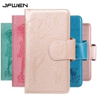 JFWEN Leather Case For Samsung Galaxy J5 2017 Case Flip Cover Mobile Phone Case For Fundas