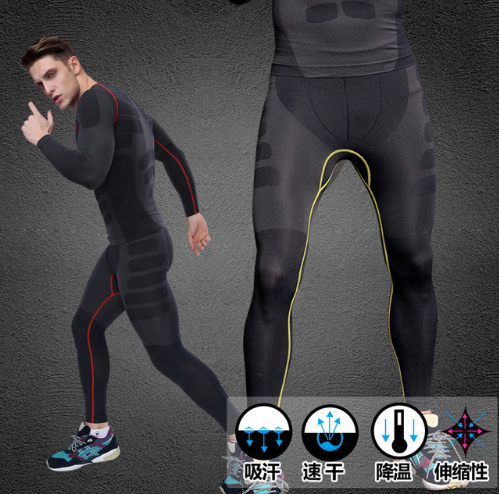 New Arrival Men Running Pants Compression Tight Sports Trousers High-elastic Quick Dry Breathable Fitness Pants Free Shipping