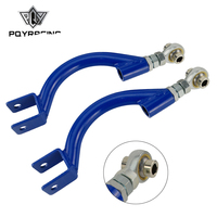 PQY TRACTION ROD BLUE FOR 95 98 240SX S14 S15 R33 REAR ADJUSTABLE CAMBER CONTROL ARM KIT SUSPENSION PQY9817