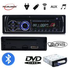 Audio Music FM AUX IN USB SD card CD DVD MP3 player 1 DIN With Remote Control  Removable panel BT Bluetooth Car Radio Stereo цена 2017