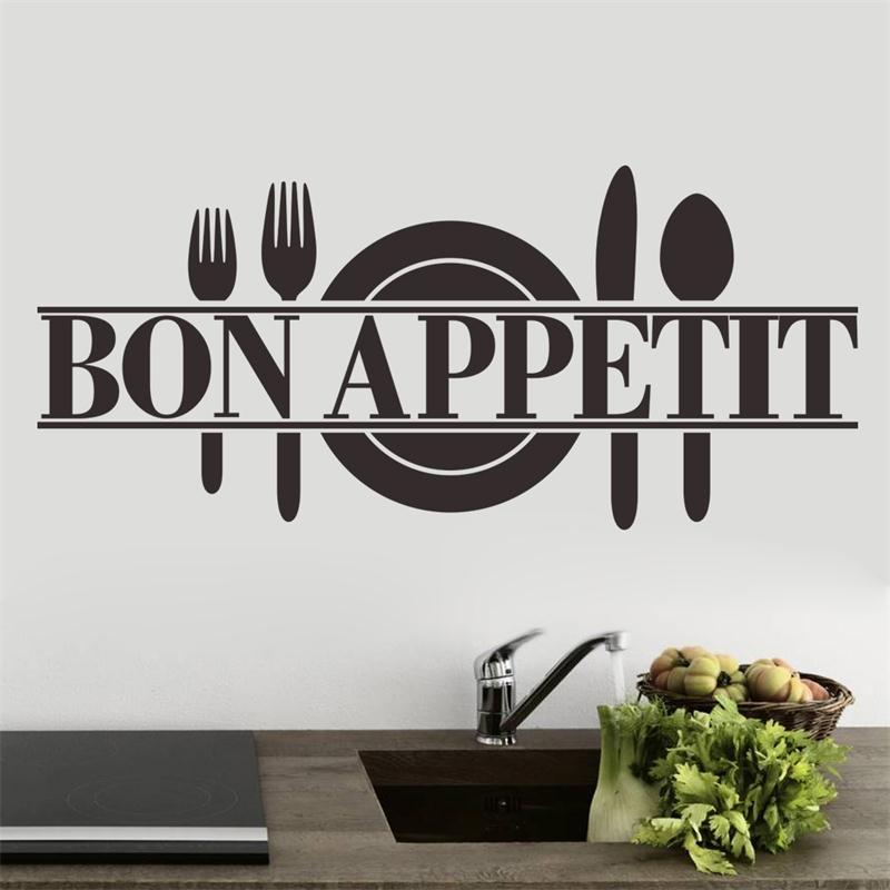 Wall Decor Stores French France Bon Appetit Cook Tools Kitchen Room Food Store Decal
