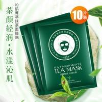 Green Tea Extract Mask 25ml*10