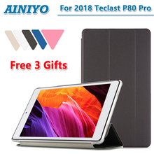 Newest Ultra Slim Case For 2018 Teclast P80 pro 8Tablet PC Fashion Pro Tablet Protective Cover with 3 gifts