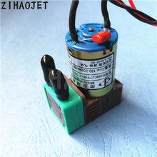 2 pçs frete grátis original novo jyy pequena bomba de tinta para impressora de formato largo allwin witcolor xuli humano bomba 3w