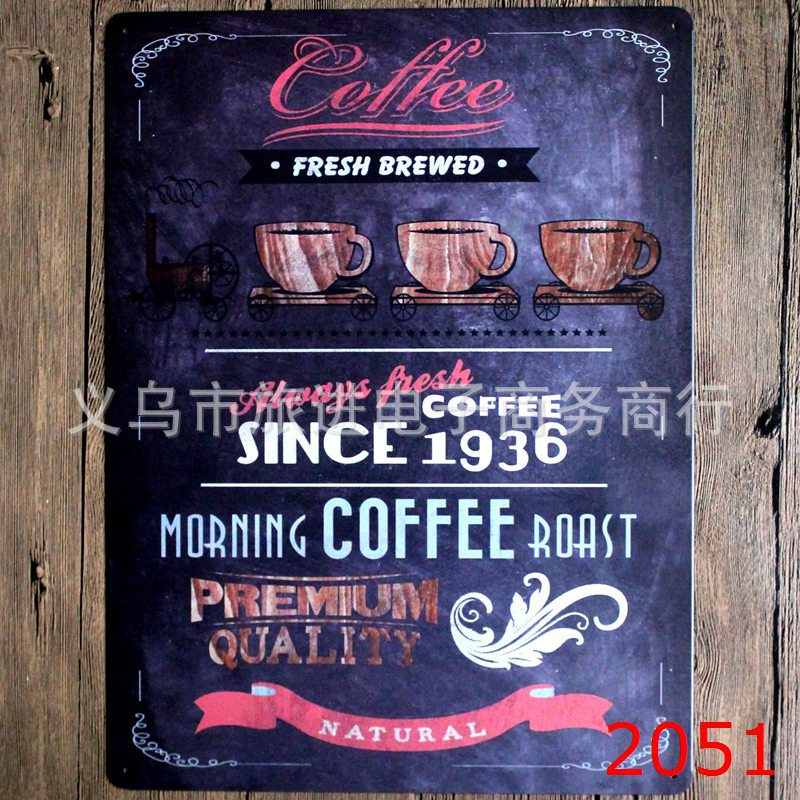 SINCE 1936 COFFEE large vintage license plate Metal signs home decor Office Restaurant Bar Metal Painting art 40x30 CM