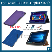 Cube U27gts Case Original Leather Case Cover For Cube U27gts 8 Inch Tablet PC Free 3